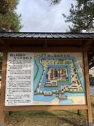 鶴ヶ岡城址復元図…