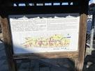 打吹玉川伝統的建造物群保存地区 案内解説…