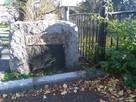 津城跡北堀の碑…