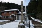 樫原城 登城口(津島神社)…