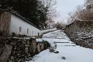雪の三の平櫓東土塀…
