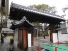 茨木城搦め手門(茨木神社東門)…