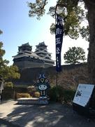 加藤神社から見る天守…