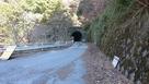駐車場すぐのトンネル(そんな長くはない)…