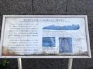 豊臣時代の石垣説明
