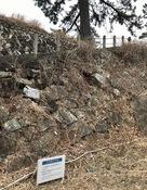 本丸南側に現存する石垣…