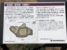 安城城址 縄張り図
