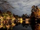 【兼六園2月ライトアップ】霞ヶ池と内橋亭…