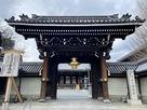 佛光寺総門