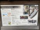 金沢城惣構跡〜東内惣構跡枯木橋詰遺構〜