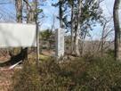 本郭跡の石碑