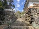 大手階段(二ノ丸から)…