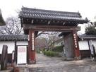 西教寺(移築門)…
