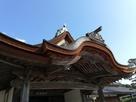 陣屋玄関の意匠屋根…
