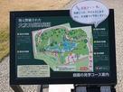 大友氏館跡庭園…