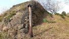 登城口の石垣
