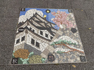 正門前の歩道モザイクアート…
