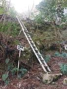 石積櫓下のはしご…