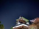 桜とオリオン座と丸岡城天守…
