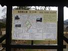 神岡城(東町城)案内図…