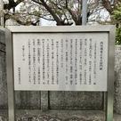 西尾城東之丸太鼓門跡の案内板…