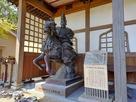 大内義隆公像