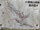 小堤城山城跡案内図…