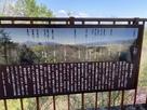 出丸の東屋にある眺望案内板…