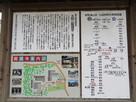 龍護寺案内図