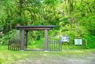 登城口の冠木門…