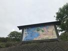 馬神城(青木城の支城)の案内…