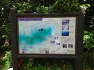高麗山県民の森案内図…