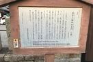 若宮八幡神社にある犬走り門説明…