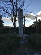 堀川城趾の碑