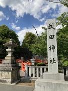 武田神社入口より