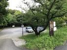 城跡駐車場