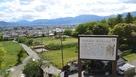 武田氏館跡・城下町の眺望