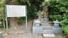 村上綱清の墓石…