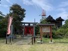 御城稲荷神社