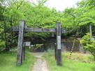 丸小山公園からの登城口