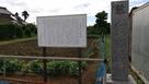 石碑と看板