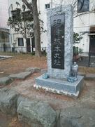 沼津城祉碑