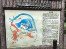 城址公園入り口にある案内板…