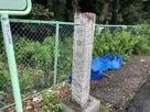 新曲輪跡の石碑…