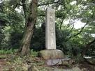 岩槻城址公園内にある石碑…