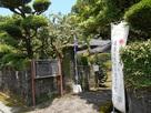 平山氏庭園
