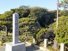 明石城跡碑
