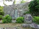 表門正面の石垣…