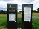世界遺産登録の記念碑…