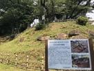 主郭斜面の石垣…